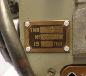 Tunnistekilpi US-1